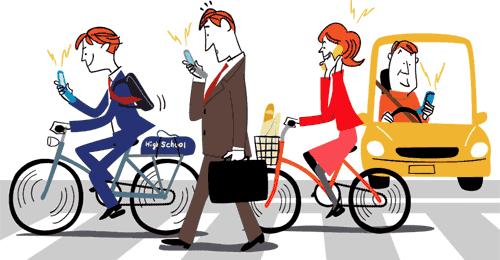 自転車の 自転車 携帯 違反 東京 : 歩きスマホによる事故の件数が ...
